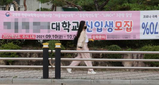 신입생 모집 사활 건 지역 대학…총장까지 나섰다