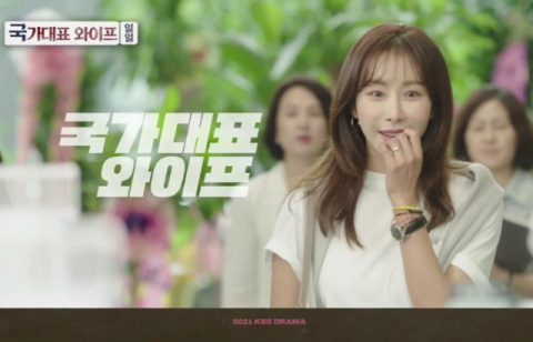 [TV]  강남의 한강 뷰 아파트 꿈꾸는 열정 워킹맘