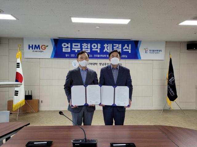 한국폴리텍대 영남융합기술캠퍼스와 ㈜에이치엠지가 최근 업무협약을 체결했다. 한국폴리텍대 영남융합기술캠퍼스 제공