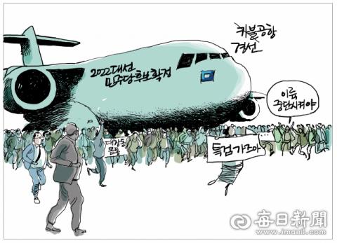 [매일희평] 세계에 보여지는 지금의 대한민국