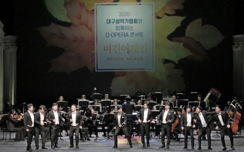 '50 스타즈 그랜드 오페라 갈라 콘서트', 50명 성악가가 들려주는 오페라의 향연