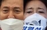 [속보] '내곡동' 오세훈, '도쿄 아파트' 박영선 둘 다 검찰 불기소