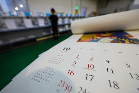 [포토뉴스] 2022년 달력부터 대체공휴일 빨간날로 표시