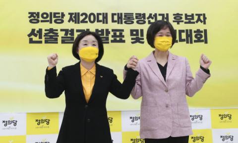 [속보] 심상정, 이정미 꺾고 정의당 대선 후보 선출
