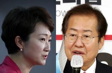 이언주, 홍준표. 연합뉴스