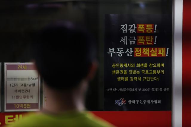 더불어민주당 이재명 대선 후보는 10일