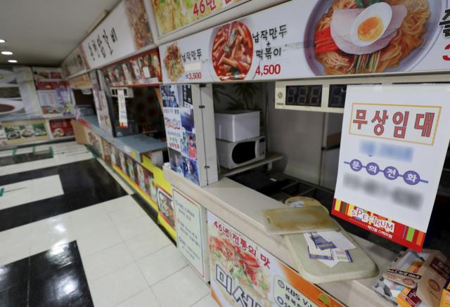 16일 오전 대구 북구의 한 대형마트 푸드코트에 '무상임대' 안내문이 붙은 가게를 시작으로 빈 가게가 줄지어 있다.