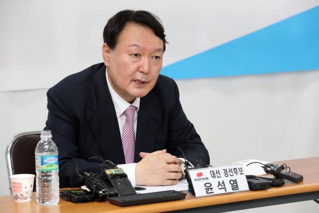 '징계 불복' 1심서 패소한 윤석열, 하루만에 항소