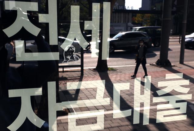 14일 오후 서울 시내 한 시중 은행 앞에 전세자금대출 상담 전용 창구 안내문이 걸려 있다. 금융위원회의 가계대출 추가대책에 전세 대출이 포함되는지 우려가 커진 가운데 이날 고승범 금융위 위원장은