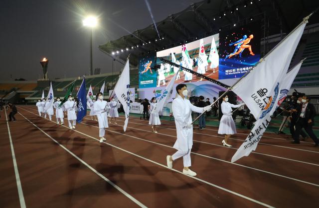 14일 오후 경북 구미 시민운동장에서 102번째 전국체육대회 폐막식이 진행되고 있다. 연합뉴스