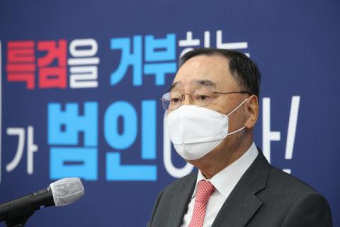 국민의힘, 57만 명 규모 '본경선 선거인단' 구성