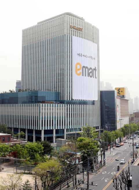 서울 성수동 이마트 본사 건물, '배틀그라운드' 크래프톤이 산다