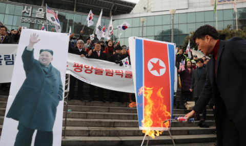 北현송월 방한에 서울역서 인공기 불 태운 조원진…대법원 '유죄'선고
