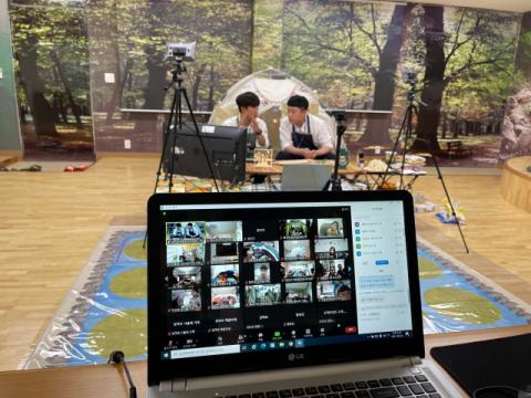'집에서 온라인으로 즐기는 캠핑 분위기'…대구팔공산수련원, '온택트 홈캠핑' 운영