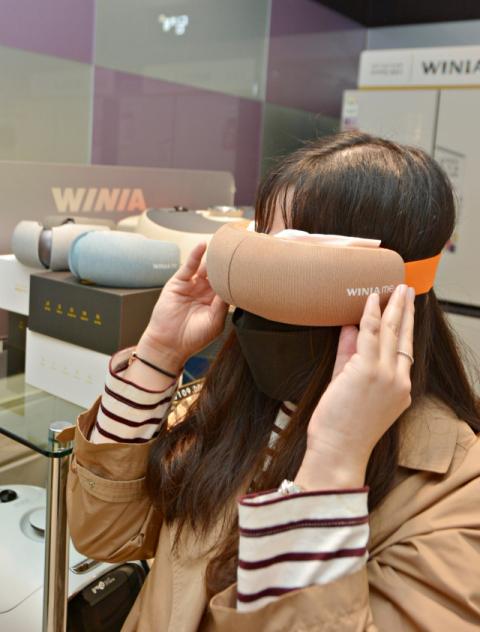 대구백화점, '위니아' 온열 눈 마사지기 출시
