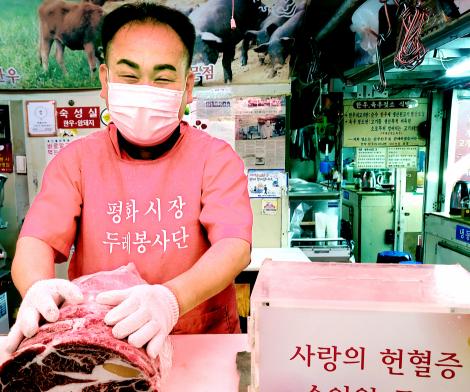 30년간 봉사활동…평화시장 산증인 이태원씨 '이웃의 천사'