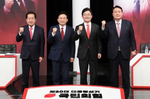 국민의힘 대선주자들, 부산울산경남에서 네번째 TV토론회 열어