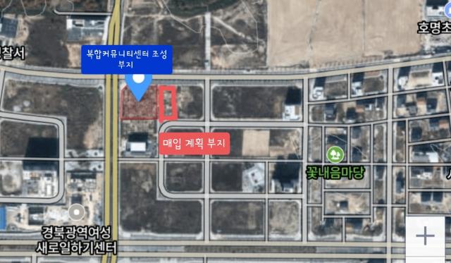 '주차장 뒷북' 예천군 세금 33억원 더 들일 판