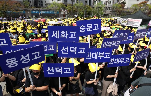자사고 폐지 4년 앞두고…'강남 전입' 초등생 74%·중학생 80%↑