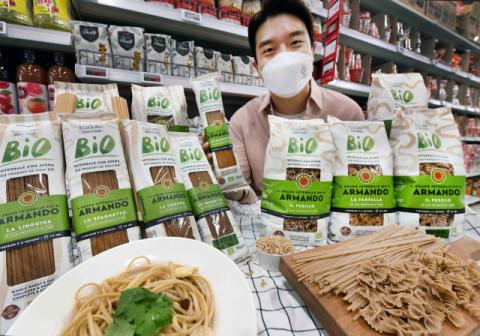 [포토뉴스]홈플러스, 알만도 100% 유기농 통밀 파스타면 출시