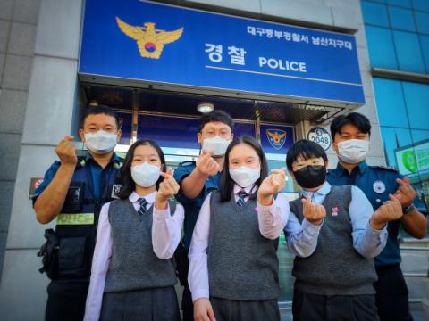 경대사대부초 학생들, 경찰의 날 앞두고 자발적으로 경찰 위문