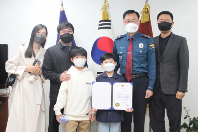 치매노인 찾아낸 '8살 눈썰미'…실종경보문자 보고 신고