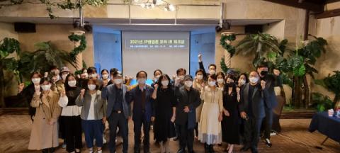 대구상의 지식재산센터, '대구 IP창업존 수료생 대상 모의 IR 워크숍' 개최