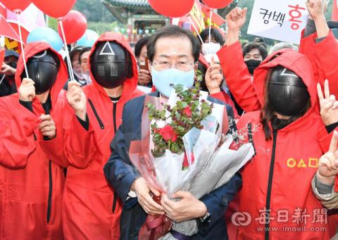 [포토뉴스] 국민의힘 대선 후보자 대구경북 토론회 참석한 홍준표 후보