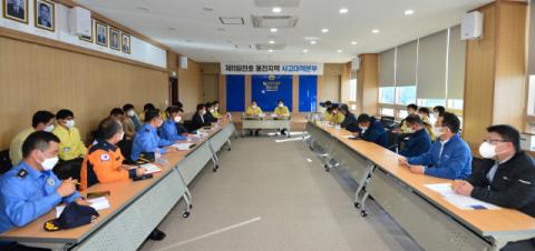 [포토뉴스] 울진지역 사고대책본부 회의