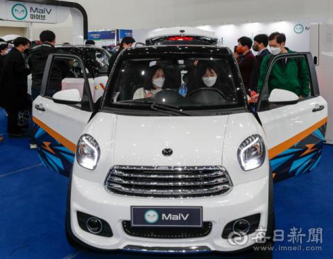 [포토뉴스] 대구 국제 미래자동차엑스포 2021 개막...배터리 교체 소형 전기차