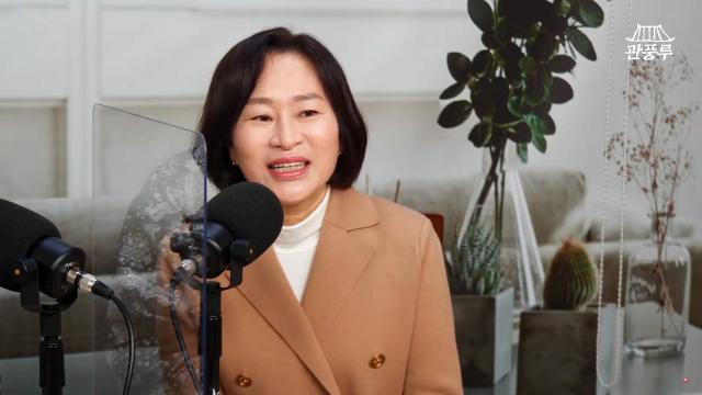 원희룡 부인 정신과醫 강윤형