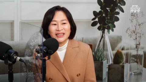 원희룡 부인 정신과 전문의 강윤형
