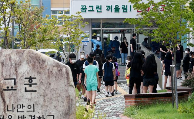 대구 동구 '중학교 부족'으로 이사 고려 주민 10명 중 7명