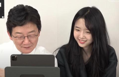 '국민 장인' 유승민 라이브 방송에 딸 유담 씨 출연