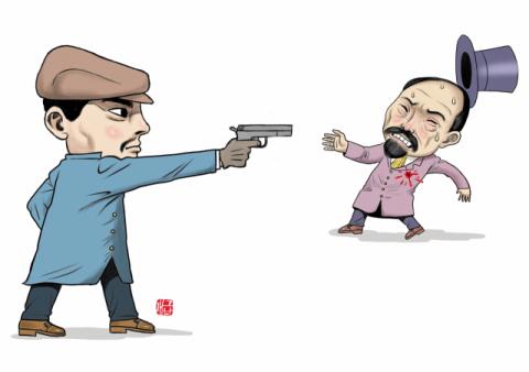 [오늘의 역사] 1909년 10월 26일 안중근 의사, 이토 히로부미 사살