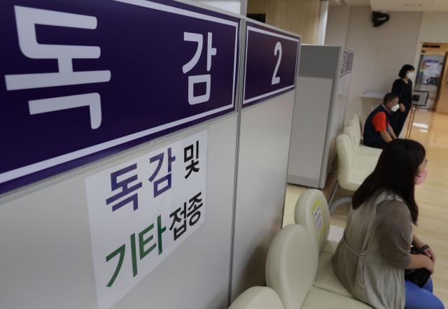 코로나 유사 증세…'파라인플루엔자' 영남권 확산