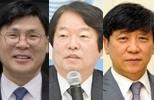 KBS 사장 후보 3명 중 2명 돌연 사퇴