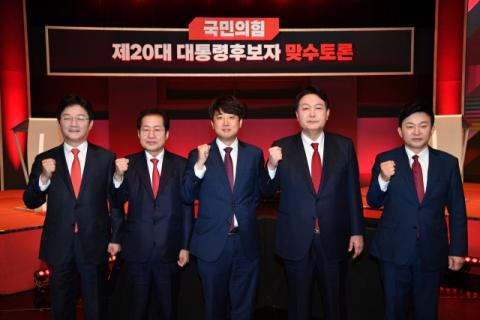 劉·尹 '개 사과' 난타전…元·洪 차분히 정책 토론 (종합)