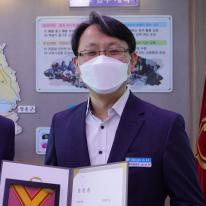 의성교육지원청 김경민 씨 헌혈 200회 적십자사 '명예대장'