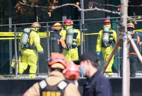 금천구 공사 현장서 소방용 가스 누출…2명 사망 18명 부상