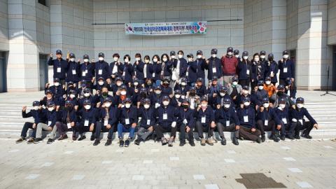 경북상이군경회 체육대회 개최