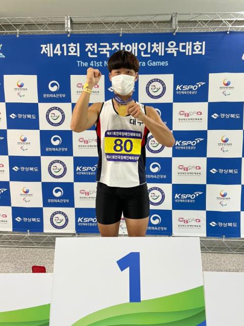 대구시장애인체육회 육상 정창민 200m T20 한국 신기록 수립