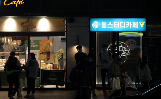 4번 외식시 1만원·헬스장 3만원…내달 '소비쿠폰' 재개