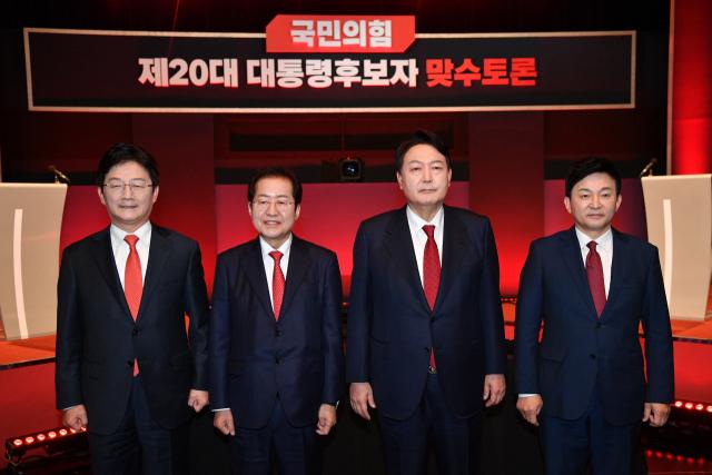 '마지막 일주일' 국힘 경선주자 4인 '설전' 접입가경