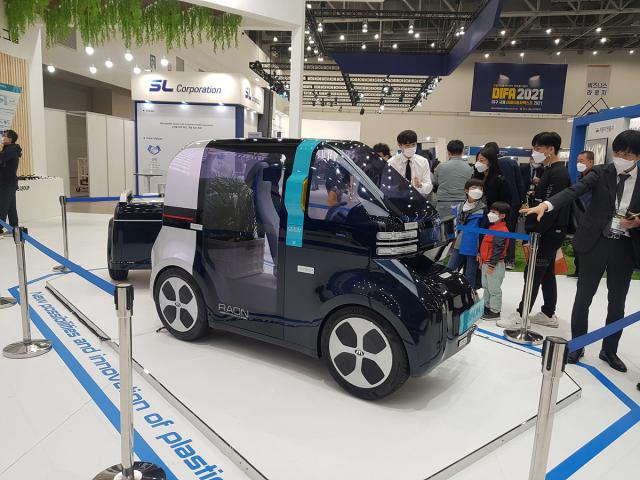미래車엑스포 4만5천여명 관람…지역車산업 '활력'
