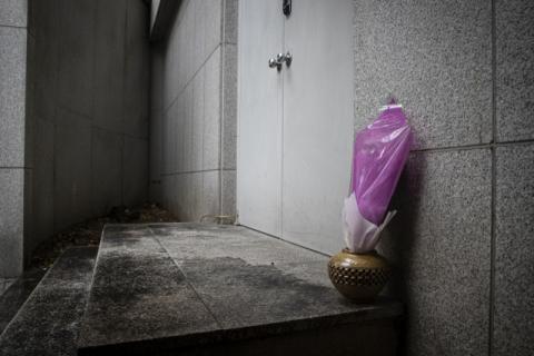 한국, 일정 수준 생활 못 누리는 '상대 빈곤율' 16.7%…OECD 4위