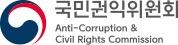고령군에서 29일 '달리는 국민신문고' 운영