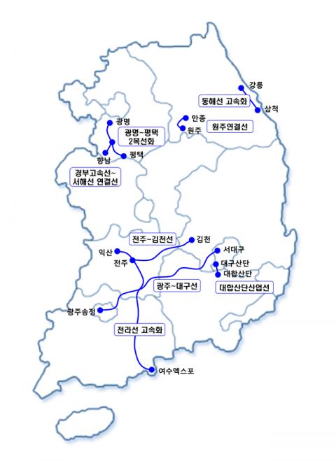 달빛내륙·전주~김천선·대구산단~대합산단 철도 사전타당성조사 착수