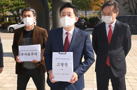 원희룡, 이재명 18개 혐의로 검찰 고발…