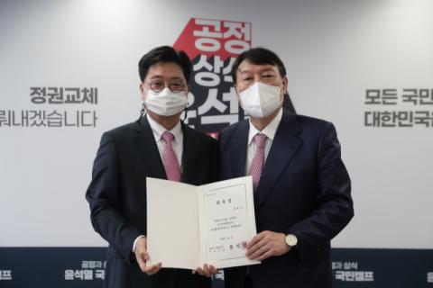 문충운, 윤 캠프 시민사회총괄본부 대외협력본부장 맡아